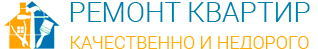 Логотип Ремонт квартир в Ижевске