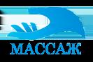 Логотип СПА