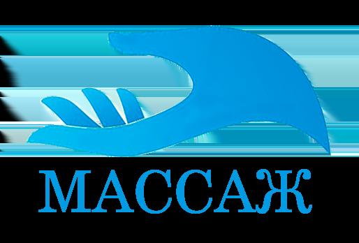 Логотип нашего СПА салона