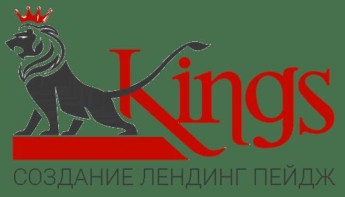 Логотип разработка лендинг педж в Ижевске