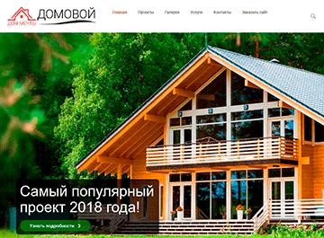 Шаблон сайта - Строительство загородного дома