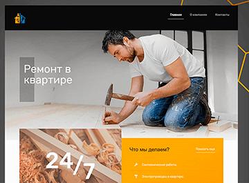 Скрин сайта ремонт квартир