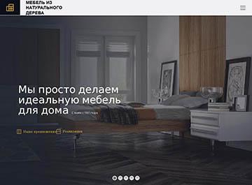 Шаблон сайт Мебель
